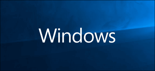 Windows Image