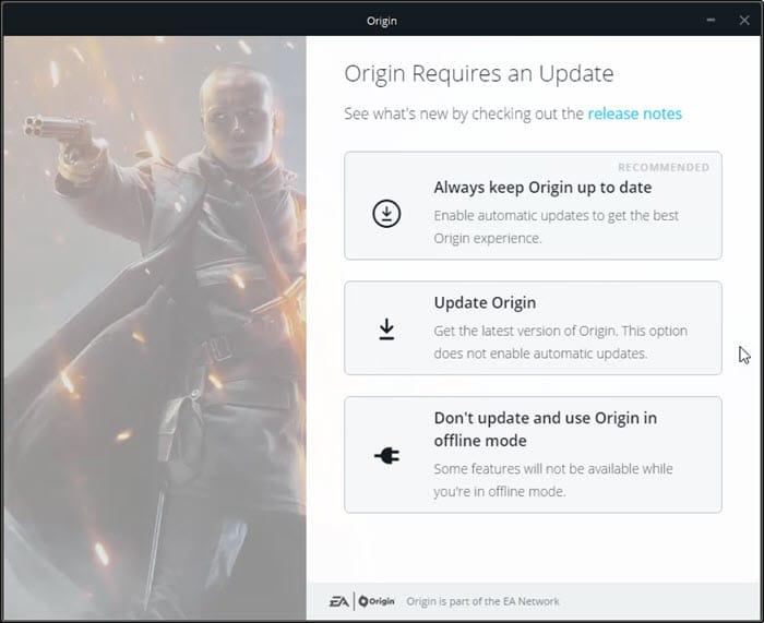 origin_requires_an_update