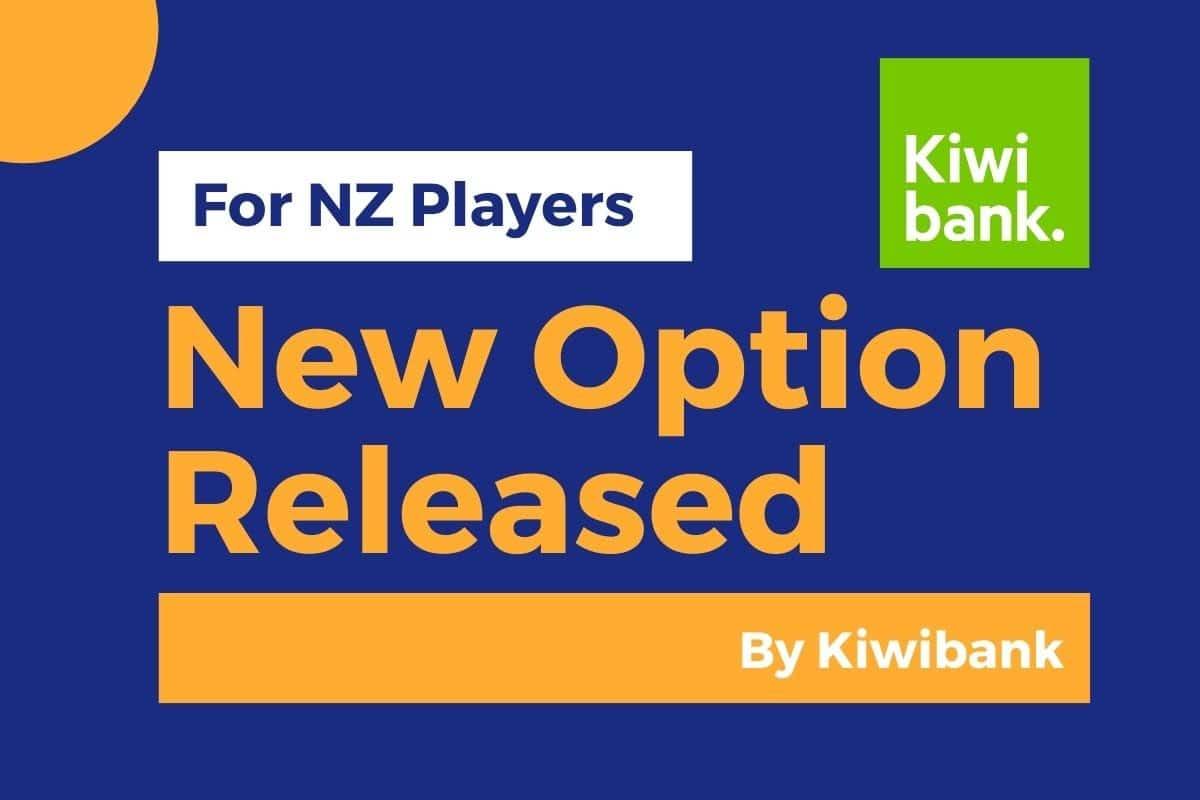 kiwibank-new-option